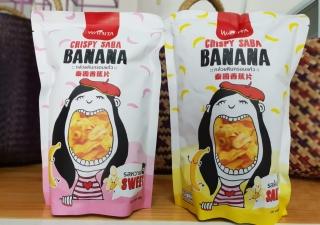 กล้วยหินกรอบแก้ว (สูตรใหม่ทอดด้วยน้ำมันมะพร้าวและผ่านกรรมวิธีอบไล่น้ำมัน)